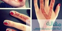 al3enah blthat 750 1465348600 240x120 - ازالة الحنة من الاظافر