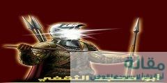 aladab 515 1465074145 240x120 - سيرة أبو محجن الثقفي
