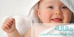 طريقة زيادة وزن الرضيع