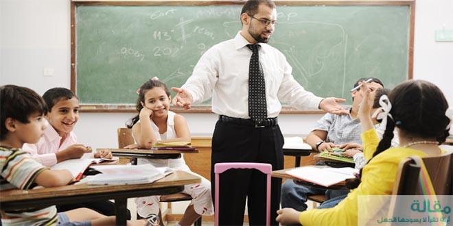 arab teachers - نصائح  لأول يوم دراسي لطفلك