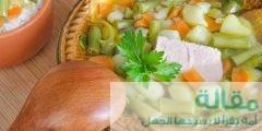 تحضير حساء الخضار بالكريمة الحامضة