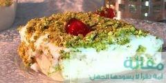 وصفه سهله لتحضير حلوي ليالي بيروت