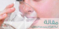 اهمية الحليب للبشرة قبل النوم