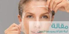 ازالة شعر الوجه