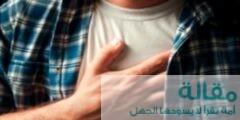 أعراض التهاب الصدر