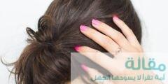 نصائح تساعدك علي التخلص من قشرة الشعر المزعجة