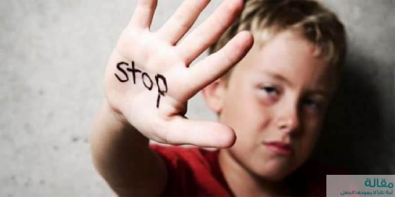 4 basic reasons violence against children - ما هي الدوافع الأساسية للعنف ضد الأطفال ؟
