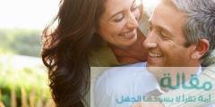 6380366 1088944245 240x120 - التغيرات الفكرية للرجل المتزوج في عمر الأربعين